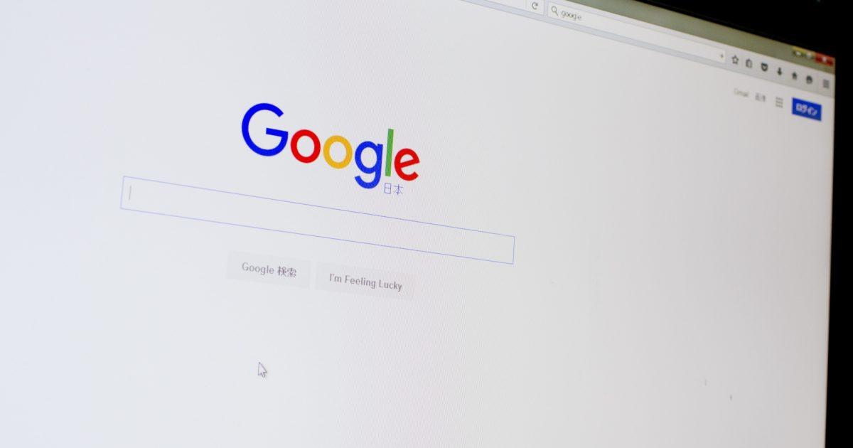 Googleアップデートの種類